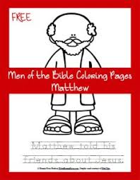 FREE Men Of The Bible Coloring Page Matthew I Love How Matthews Friends Converge