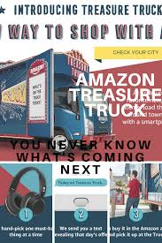 AMAZON TREASURE TRUCK , CHECK FOR MORE INFO, HOW IT'S WORKS ...