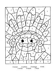 Coloring By Numbers Educations Color Number Pictures Pages In To Printable Hard