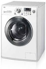 lave linge gc1271d lave linge avec ecran tous nos lave linge au meilleur prix