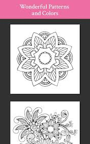 Pattern Design Coloring Book Screenshot