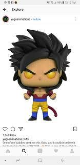 SSJ4 Goku Stolen From IG Funkopop