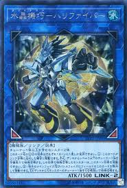 Xyz Dragon Cannon Deck 2005 by List Of Yu Gi Oh Singles Foil Order Newest First Buy From