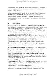 si鑒e social de acquisitions list march 2005