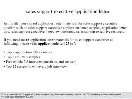 Sales Support Cover Letter Administrator Sample