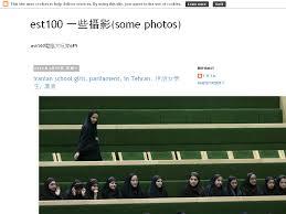 bureau vall馥 st mitre est100 一些攝影 some photos