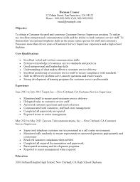 Midlevel Cust Service Supervisor Resume Sample Png