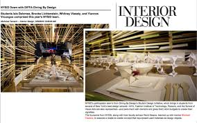 100 Modern Interior Design Magazine Best