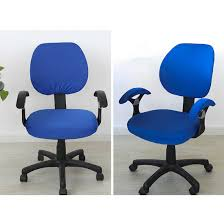 Detail Feedback Questions About Top Sale Elastic Fabric Spandex Seat ... 8 Best Gaming Chairs In 2019 Reviews Buyers Guide The Cheap Ign Updated Read Before You Buy Gaming Chair Best Pc Chairs You Can Buy The What Is Chair 2018 Reviewnetworkcom Top Of Range Fablesncom Are Affordable Gamer Ergonomic Computer 10 Under 100 Usd Quality Ones Can Get On Amazon 2017 Youtube 200