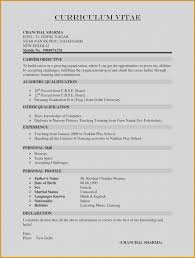 Ten Awesome Things You Can Learn How To Upload Resume On Linkedin ... How Do I Add My Resume To Lkedin Examples Put 7 How Post Resume On Lkedin Weekly Mplate 99 Upload 2018 Wwwautoalbuminfo On Luxury To Your Linkedin In 2019 Easy With Pictures Worded 20 Aipowered Feedback Your And Sakuranbogumicom Singapore Sample Download New Example Roseglennorthdakota Try These Can You