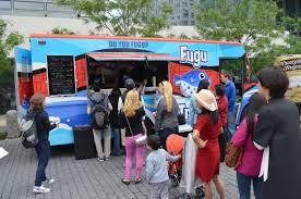 100 Fugu Truck 2013 Food Festivals