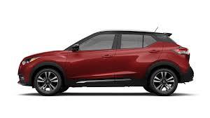 Build & Price A Nissan | Nissan USA