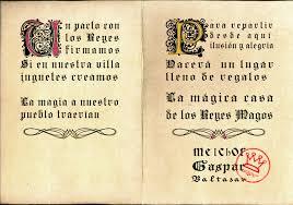 Descargue La Carta Para Los Reyes Magos En La Web De Diario De Jerez