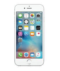 iPhone 6s Plus Price in India Buy iPhone 6s Plus 16 GB line on
