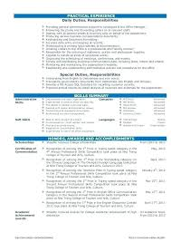 Resume For Business Administration Throughout Sample Fresh Graduate 21238