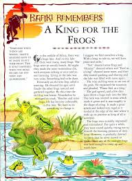 100 King Of The Frogs A For The Lion Wiki FANDOM Powered By Wikia