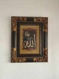 islam dekoration gebraucht kaufen ebay kleinanzeigen