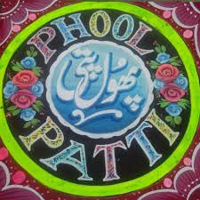 Phool Patti Pakistan's Truck Art Team - Home | Facebook Original Volkswagen Beetle Painted In The Traditional Flamboyant Seeking Paradise The Image And Reality Of Truck Art Indepth Pakistani Truck Artwork Art Popular Stock Vector 497843203 Arts Craft Pakistan Archive Gshup Forums Of Home Facebook Editorial Stock Photo Image 88767868 With Ldon 1 Poetry 88768030 Trucktmoodboard4jpg 49613295 Tradition Trundles Along Google Result For Httpcdnneo2uks3amazonawscom