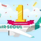 エアソウル, 日本, 仁川国際空港, 搭乗, ソウル特別市