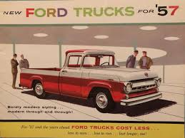 100 Ford Trucks Through The Years 1957 Trucks Dealership Brochure Etsy