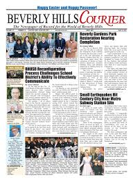 BH Courier E-edition 041919 By The Beverly Hills Courier - Issuu Kaplan Md Skincare Quality Simplicity Integrity Beverly Hills Reviews Results Cost New Products For Best Deals Amp Offers From Kaplan Md Free Beauty Personal Care Online Coupon Codes Deals Lab Advanced Dermal Renewal Antasia Ultimate Glow Kit Bold 2019 Waterford Crystal Promo Code American Pearl Coupon Liquid Lipstick Dazed