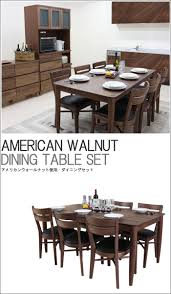 Seven Piece Dining Room Set by Kagu Mori Rakuten Global Market Dining Table Set Width 165 Cm