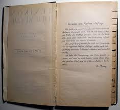 lexikon der küche 1927
