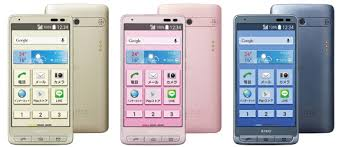 KYOCERA Introduces BASIO Smartphone for Seniors Aimed at
