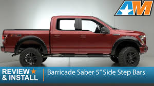"2015-2017 Ford F-150 Barricade Saber 5"" Side Step Bars Review ... 5 Black Nerf Bars Side Steps For 42008 Ford F150 Super Cab Series Stealth Crew 4 Door Nfab Long Bed Steps 400 Tacoma Forum Toyota Truck Fans Bolton Warrior Products Bedstep2 Amp Research Westin And Running Boards Specialties Bedxtender Hd Sport Extender 19992004 Covers 2003 Chevy Panels Smittybilt Tn1160s4b Sure Step Bar Fits 0516 Chevrolet Colorado Accsories Autoeqca Cadian Auto Petrina Gentile On Twitter To Help You Reach Stuff"