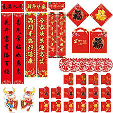 Items Where Year Is 2021 Dobor 36 Pcs New Year Decorations Envelopes New Year 2021 Lunar New Year Decorations 2021 Lunar New Year Envelopes New