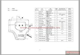 100 4 Wheel Truck Parts Hangcha Forklift J Series Wheel Electric 1035t