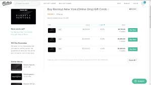 Promo Code For Barneys New York / Dicks Sporting Goods ... Steepandcheap Free Shipping Coupon Code Lakeshore Eatery Back To School Counsdickssportinggoods2017 Dicks 20 Off Coupon Amazon Coupons 2019 51 Cottons Coupons Promo Discount Codes Nrma Koffer Direkt Pellet Heads Call And Get Them Match Ruralkingcom Sporting Goods Codes Tornado Bus Online Shopping Vail Ski Resort Rx Promo 2018