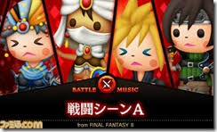 Final Fantasy Theatrhythm Curtain Call Best Characters by Cloud U0027s Advent Children Costume In Theatrhythm Final Fantasy