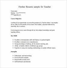 Teacher Fresher Resume Pdf Free Download Min