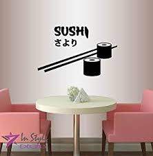 Wall Vinyl Decal Home Decor Art Sticker Sushi Sign Japanese Restaurant Shop Business Room Removable Stylish