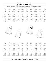 Halloween Math Multiplication Worksheets by Scary Addition And Subtraction With Double Digit Numbers A