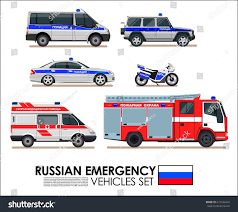 Russian Emergency Cars Vehicles Transport Vector Stock Vector ...