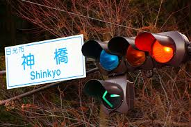 Fact Originally the first traffic signals in Japan were blue