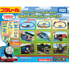 Thomas The Train Tidmouth Shed Layout by Get Started With Plarail Thomas Simple Combination Rail Set