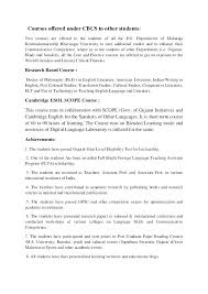 Resume Objective Statement Template Examples Free Letter Templates Over Please 2 Example Resum