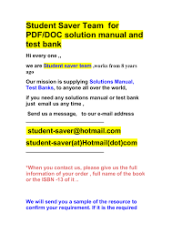 Test Banks And Solution Manual 2017 2018
