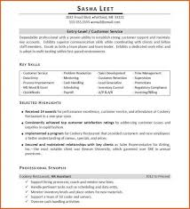 Abilities And Qualifications For Resume