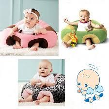 siege allaitement bébé doux apprendre assis chaise coussin formation gonflable siège