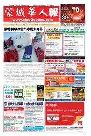 bureau d 馗olier ancien en bois 1 place sinoquebec 526 by sinoquebec media issuu