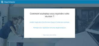skype de bureau microsofttouch