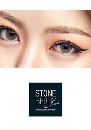 Olens Stone Berry 3Con Gray (Biweekly X 4 Pieces) - IEyeBeauty Stoneberry Com Toys Pro Activ Plus Free Shipping Coupon Pottery Barn Kids Australia Easy Credit Catalogs For People With Bad In 2016 Sports Garment Shop Promo Code Bohme Printable Coupons Fasttech 2018 Sale Elf 50 Off Sitewide Corner Bakery Masseyscom Van Mildert Voucher Discount Stores Indianapolis Buy Mens Shirts Online Uk Wiper Blades Discount Michaels Art And Craft Ugg Boot Clearance Sale Olympic Oval Disney Junior