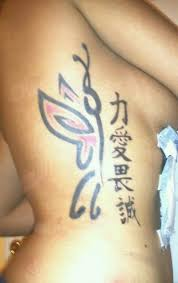 Chinese Tattoo On Rib Side Photo