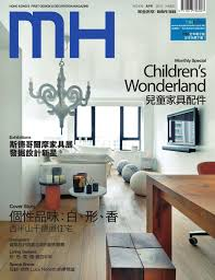100 Modern Homes Magazine Home Design Photo La Dehesa