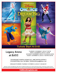 UAB - Human Resources - Employee Perks Disney On Ice Presents Worlds Of Enchament Is Skating Ticketmaster Coupon Code Disney On Ice Frozen Family Hotel Golden Screen Cinemas Promotion List 2 Free Tickets To In Salt Lake City Discount Arizona Families Code For Follow Diy Mickey Tee Any Event Phoenix Reach The Stars Happy Blog Mn Bealls Department Stores Florida Petsmart Coupons Canada November 2018 Printable Funky Polkadot Giraffe Presents