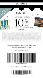 Sephora Coupons 🛒 Shopping Deals & Promo Codes December 2019 🆓 Sephora Vib Sale Beauty Insider Musthaves Extra Coupon Avis Promo Code Singapore Petplan Pet Insurance Alltop Rss Feed For Beautyalltopcom Promo Code Discounts 10 Off Coupon Members Deals Online Staples Fniture Coupon 2018 Mindberry I Dont Have One How A Tiny Box Applying And Promotions On Ecommerce Websites Feb 2019 Coupons Flat 20 Funwithmum Nexium Cvs Codes New January 2016 Printable Free Shipping Sephora Discount Plush Animals